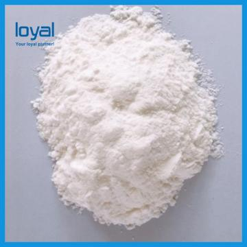 L (+) -Lysine Monohydrochloride USP/Feed Grade Good Quality Competitive Price