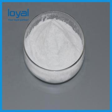 Azo Initiator 2,2'-Azobis ( 2-Methylpropionitrile ) / AIBN / AIVN