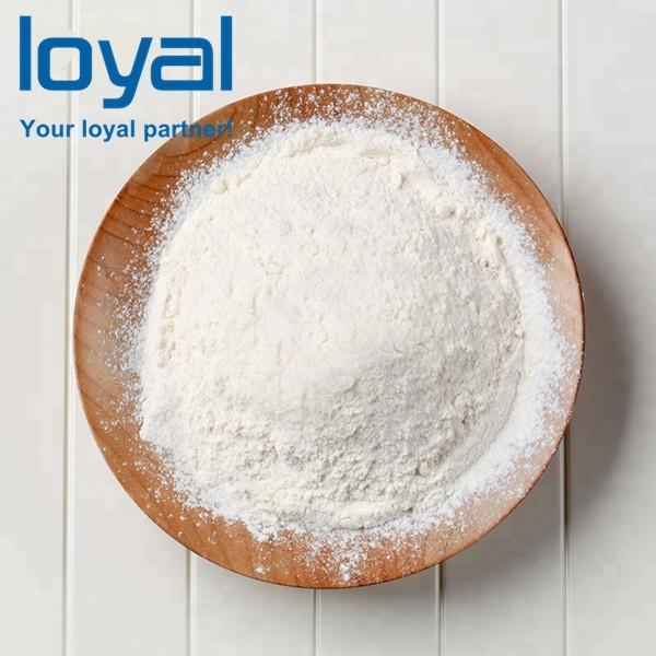 API Ursodeoxycholic Acid Powder #1 image
