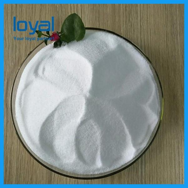 Chemical Ammonium Chloride/Nh4cl Used in Tanning&Precision Casting&Pharmacy #2 image