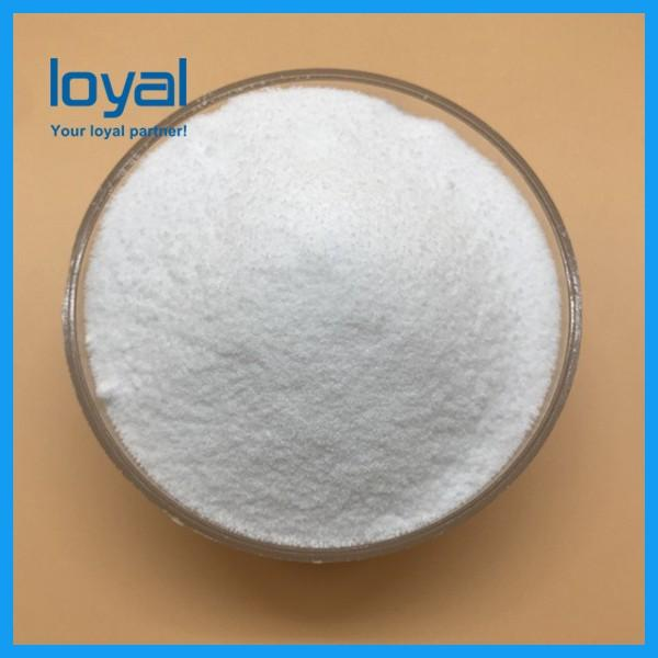Chemical Ammonium Chloride/Nh4cl Used in Tanning&Precision Casting&Pharmacy #3 image