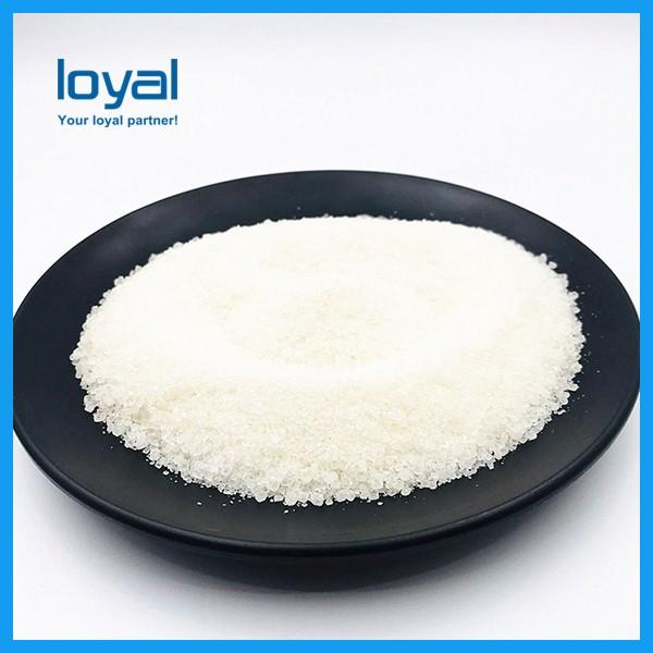 Powder Ammonium Sulphate 21%N manufacturer #2 image