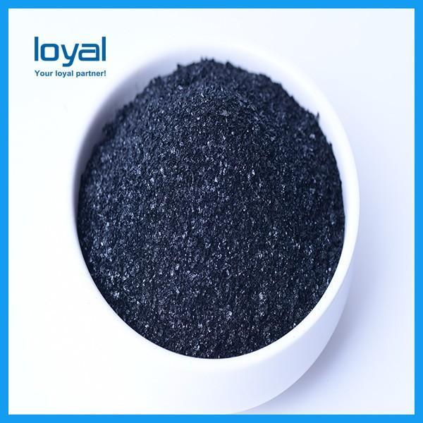 Organic Fertilizer Classification 70% Humic Acid From Leonardite #1 image