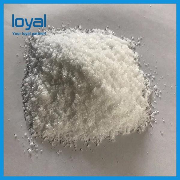 99% Pure Amino Acid Powder DL-Methionine for Animal Feed Nutrition #1 image