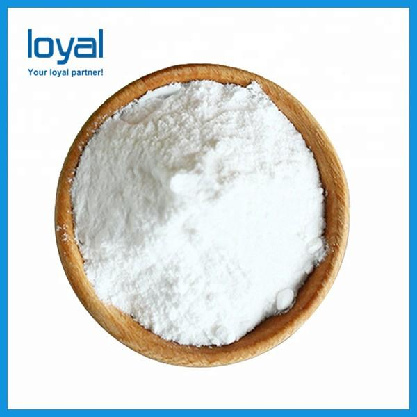 99% Pure Amino Acid Powder DL-Methionine for Animal Feed Nutrition #2 image