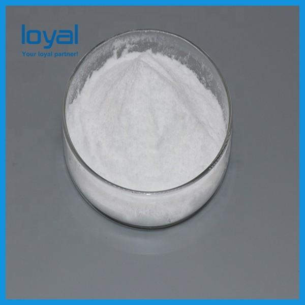 Factory Supply High Quality 2, 2′-Azobis (2-methylpropionitrile) #1 image