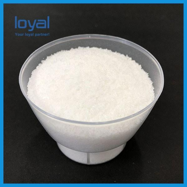 Factory Supply High Quality 2, 2′-Azobis (2-methylpropionitrile) #2 image