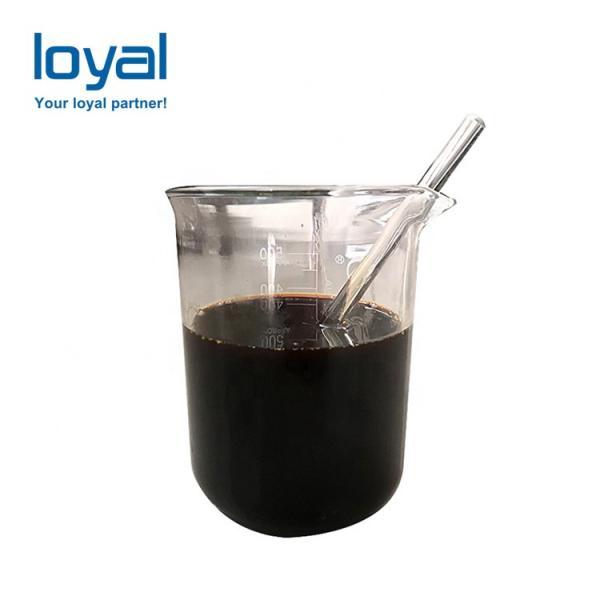 Organic Liquid Fish Fertilizer Price Form China Supplier #2 image